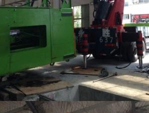 上海65T油压机吊装下坑
