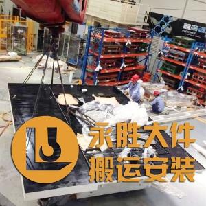 上海800T油压机拼装