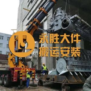 北京船用发动机拼装